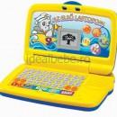 Primul-Meu-Laptop
