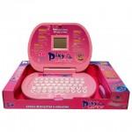 d-toys-laptop-pixy